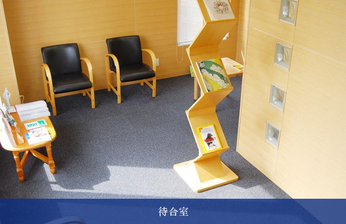 ささはら歯科医院photo